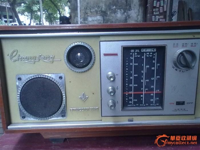 长风牌半导体收音机