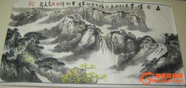 五岳独尊泰山名家合作四尺的山水 .三尺书法