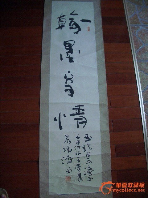 【书法播报】河南跳楼身亡官员兼职书协领导,书法售价8000/平尺 (13)