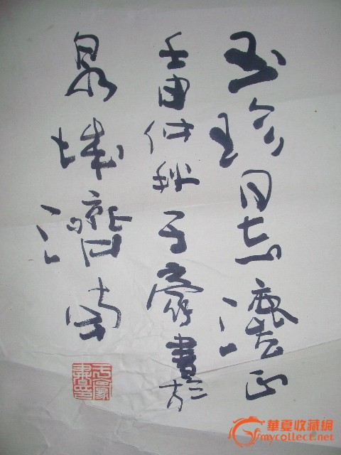 【书法播报】河南跳楼身亡官员兼职书协领导,书法售价8000/平尺 (12)