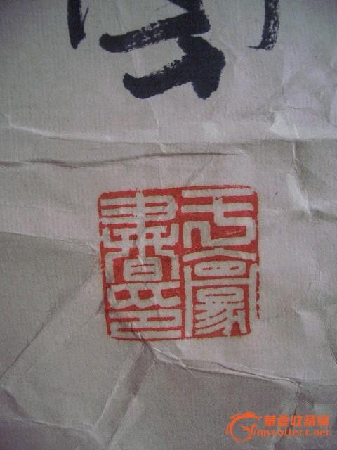 【书法播报】河南跳楼身亡官员兼职书协领导,书法售价8000/平尺 (15)