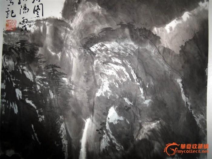 安徽著名画家【韩阳】山水