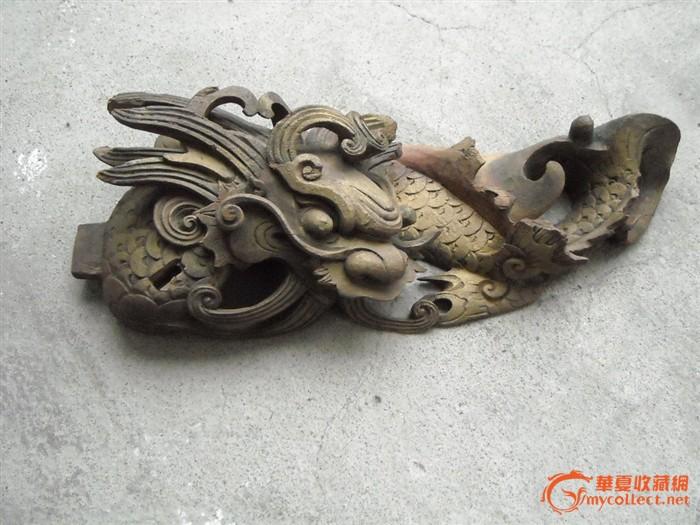 一个鱼化龙木雕_一个鱼化龙木雕价格_一个鱼