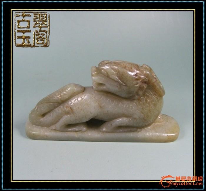 明代-和田青白玉玉质立体圆雕表面带黑沁大卧龙镇纸