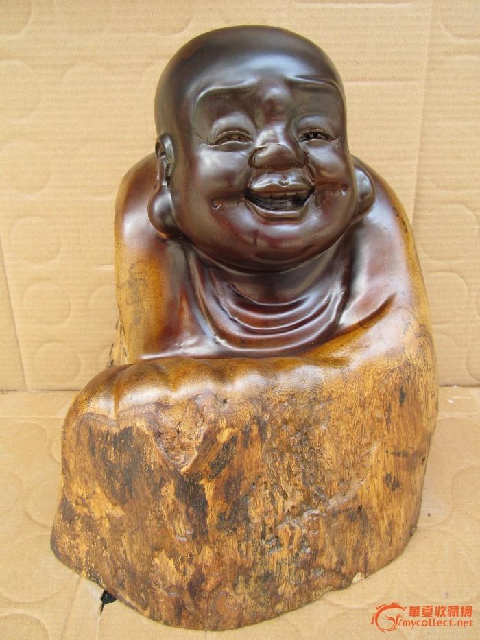 鸡翅木雕 手工雕刻 弥勒佛 笑佛 招财进宝