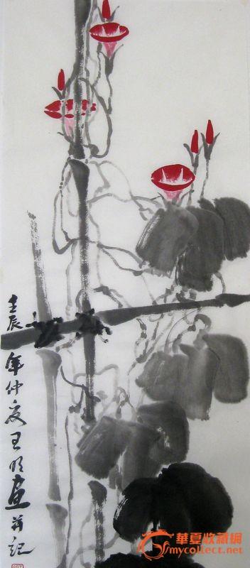 黑曜石貔貅情侣手链 国画竹子 清风满堂 写意字画花鸟荷花蜻蜓 写意