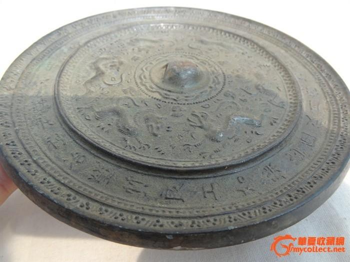 隋唐时期老青铜镜 螭龙铭文银光镜