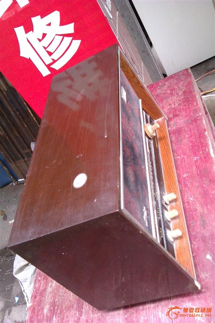 红灯牌 711-3型电子管收音机