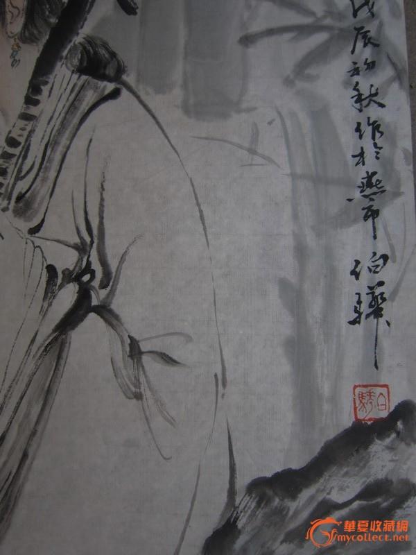 金轮琵琶-弹琵琶