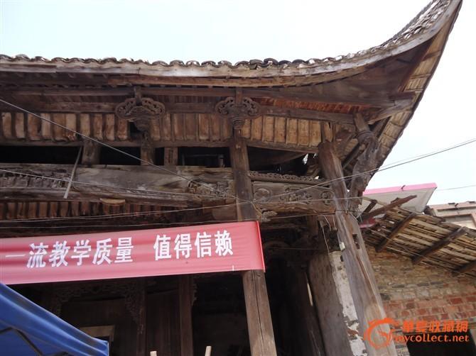 古建筑 老房子 编号27