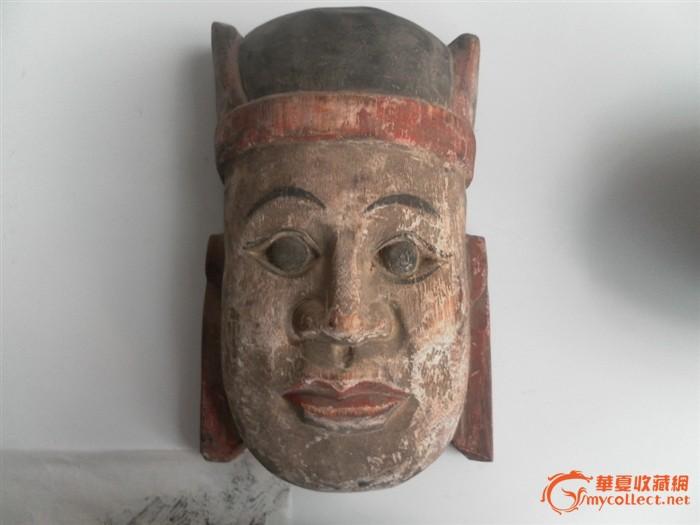 木雕面具_木雕面具价格