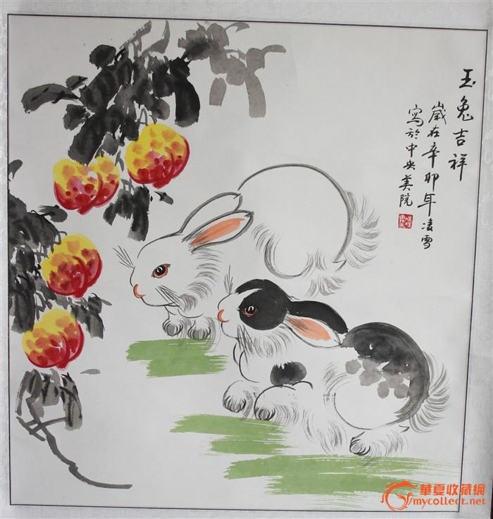 凌雪 玉兔吉祥 工笔花鸟画