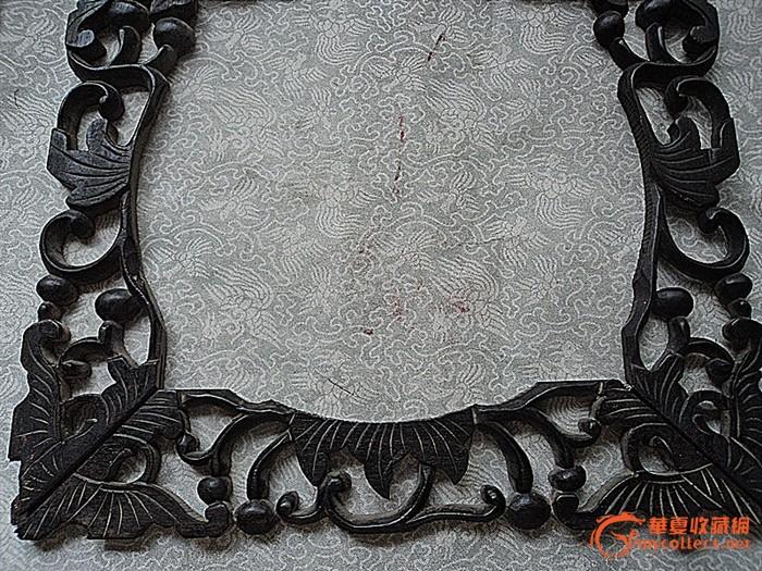 老红木雕花镜框