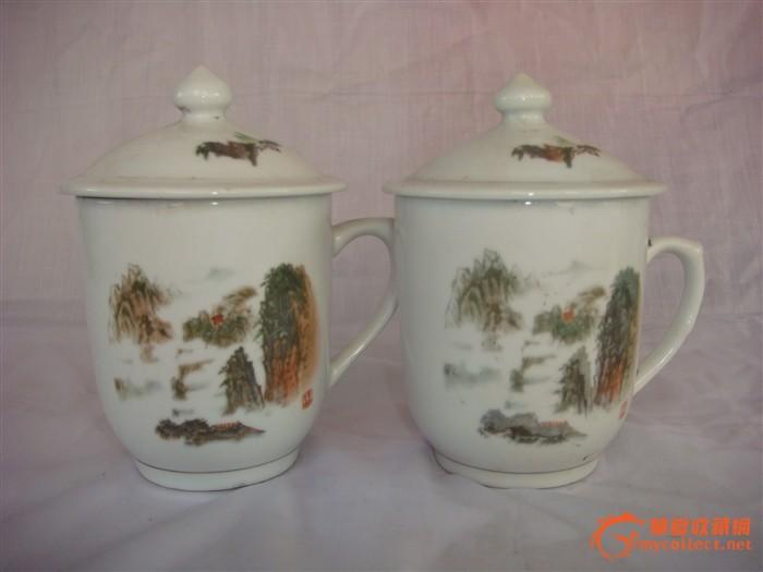 安徽黄山风景杯