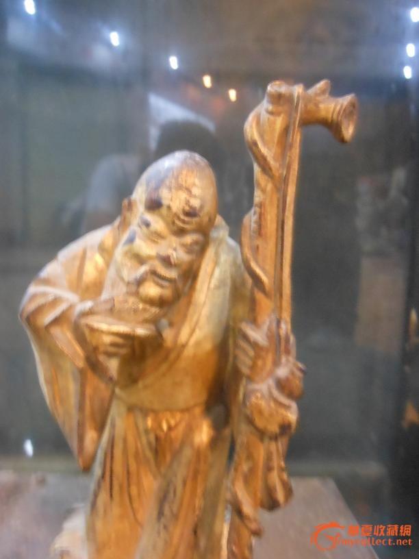 木雕鎏金寿星