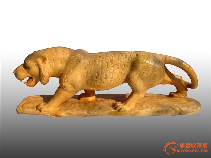 精品雕刻/黄杨木雕《虎》