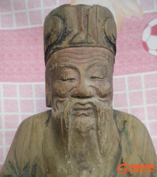 清代精美木雕财神像