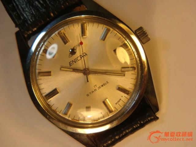 英纳格手表