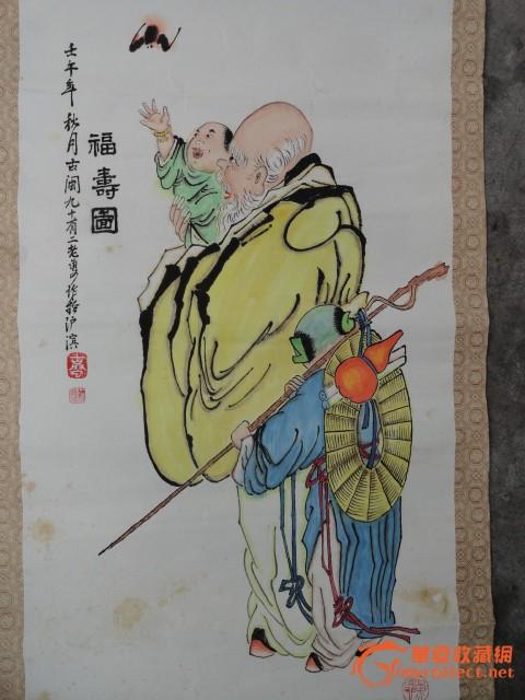 原装裱画工不错的人物【福寿】图