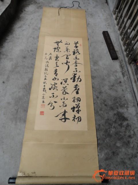 【书法播报】河南跳楼身亡官员兼职书协领导,书法售价8000/平尺 (34)