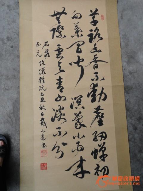 【书法播报】河南跳楼身亡官员兼职书协领导,书法售价8000/平尺 (36)