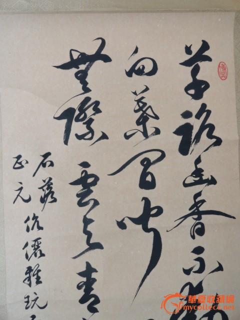 【书法播报】河南跳楼身亡官员兼职书协领导,书法售价8000/平尺 (33)