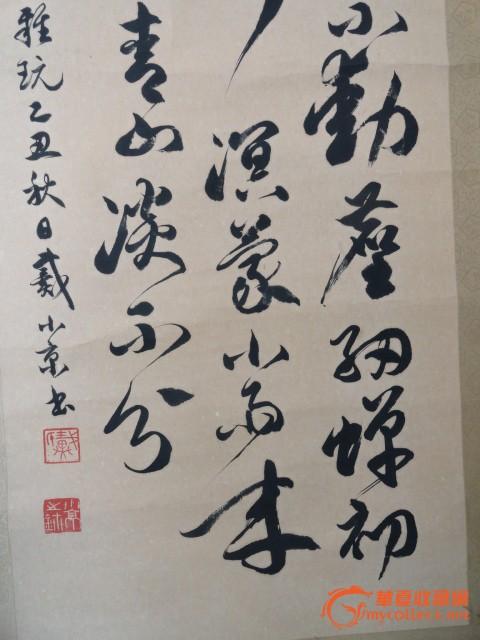 【书法播报】河南跳楼身亡官员兼职书协领导,书法售价8000/平尺 (37)