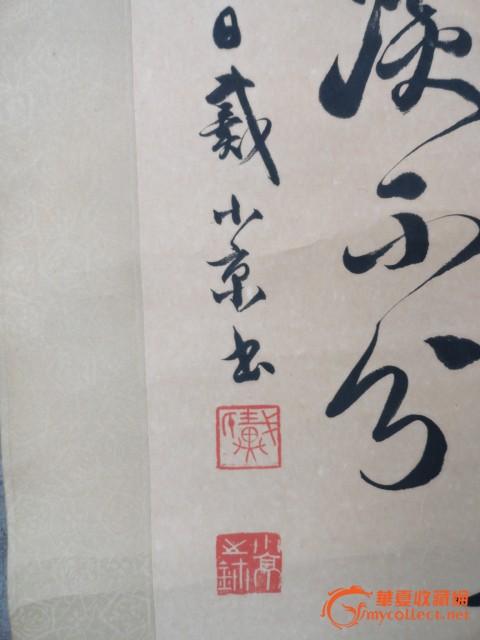 【书法播报】河南跳楼身亡官员兼职书协领导,书法售价8000/平尺 (38)