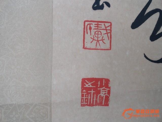 【书法播报】河南跳楼身亡官员兼职书协领导,书法售价8000/平尺 (35)
