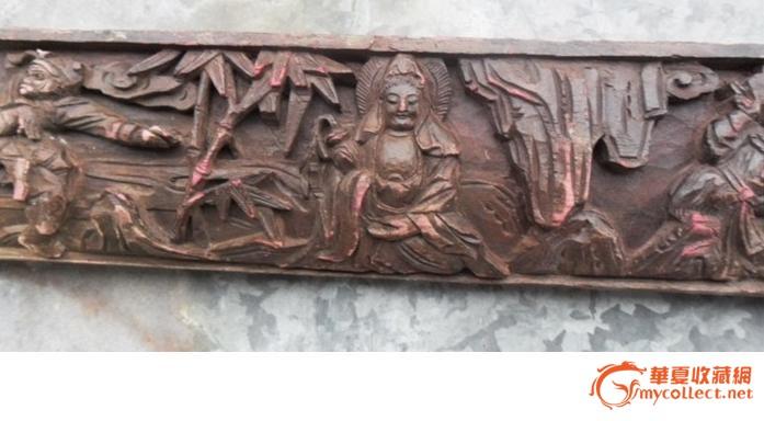 老木雕花板 西游记故事