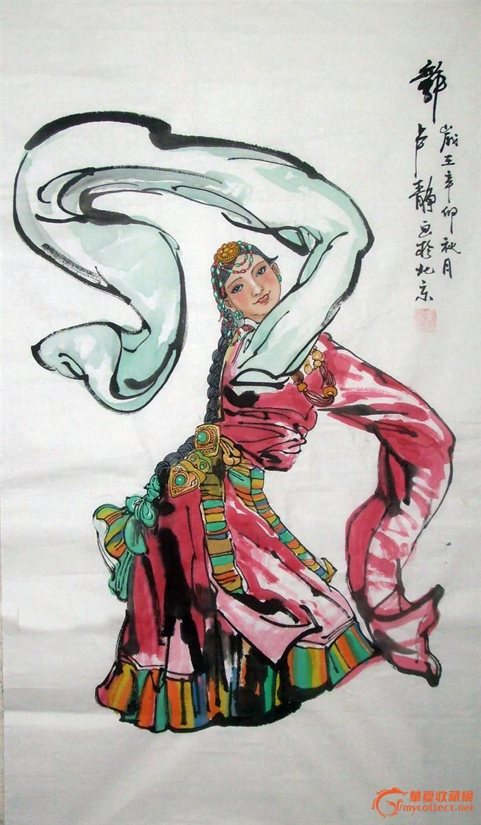 藏族舞-图1