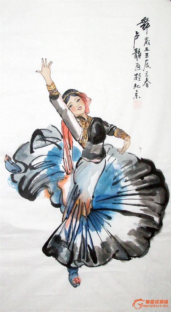 手绘画彝族服装