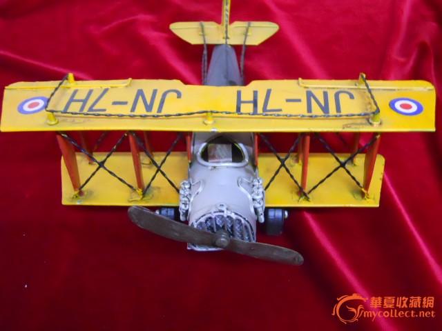 手工飞机模型